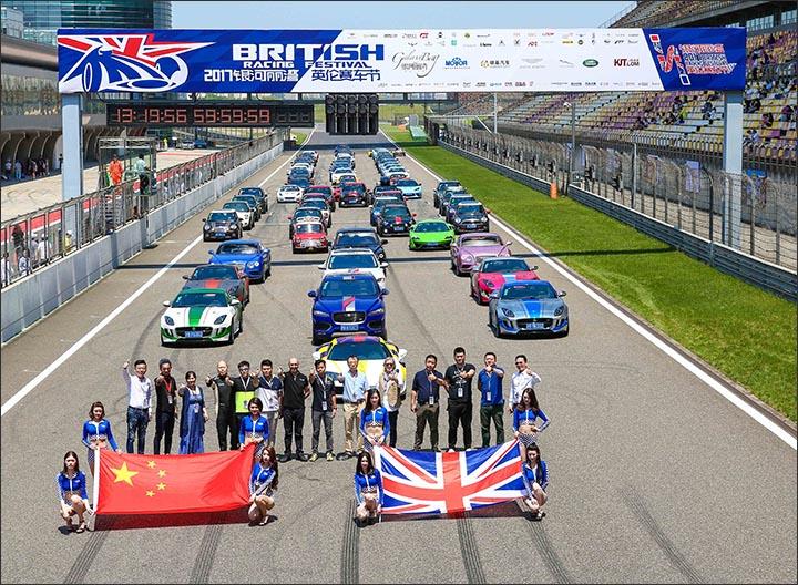 6月17日至18日《上海英伦赛车节》羽翼国际模特学员全程助力